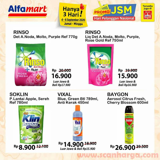 ALFAMART Promo JSM Spesial HARPELNAS - Hari Pelanggan Nasional 4 - 6 September 2020 3