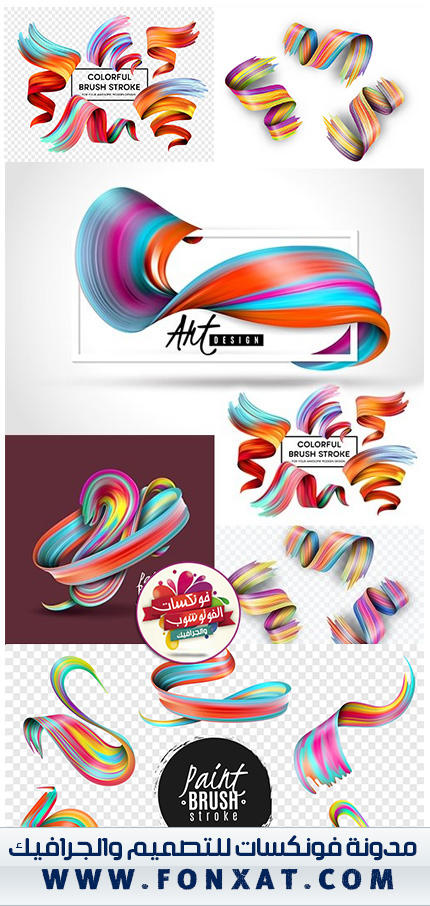 Creative Colourful Effect Decorative Brush Stroke