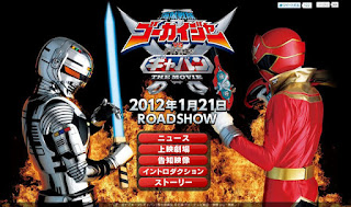 Kaizoku Sentai Gokaiger vs Space Sheriff Gavan:The Movie - VietSub