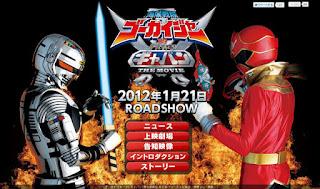 Kaizoku Sentai Gokaiger vs Space Sheriff Gavan:The Movie - VietSub