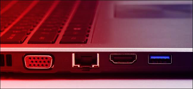 حدد المنافذ الموجودة على الكمبيوتر المحمول الخاص بك