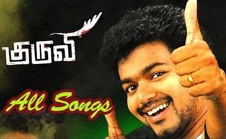 Kuruvi full video songs   Vijay Songs Jukebox   Vijay songs   Vijay mass dance