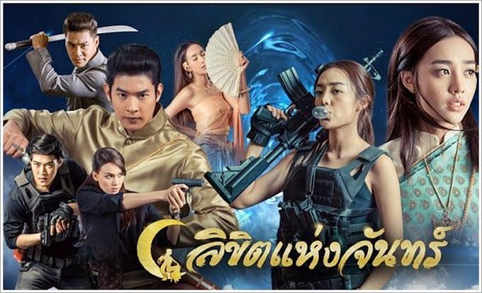 Drama Thailand | Likit Haeng Jan (2019)