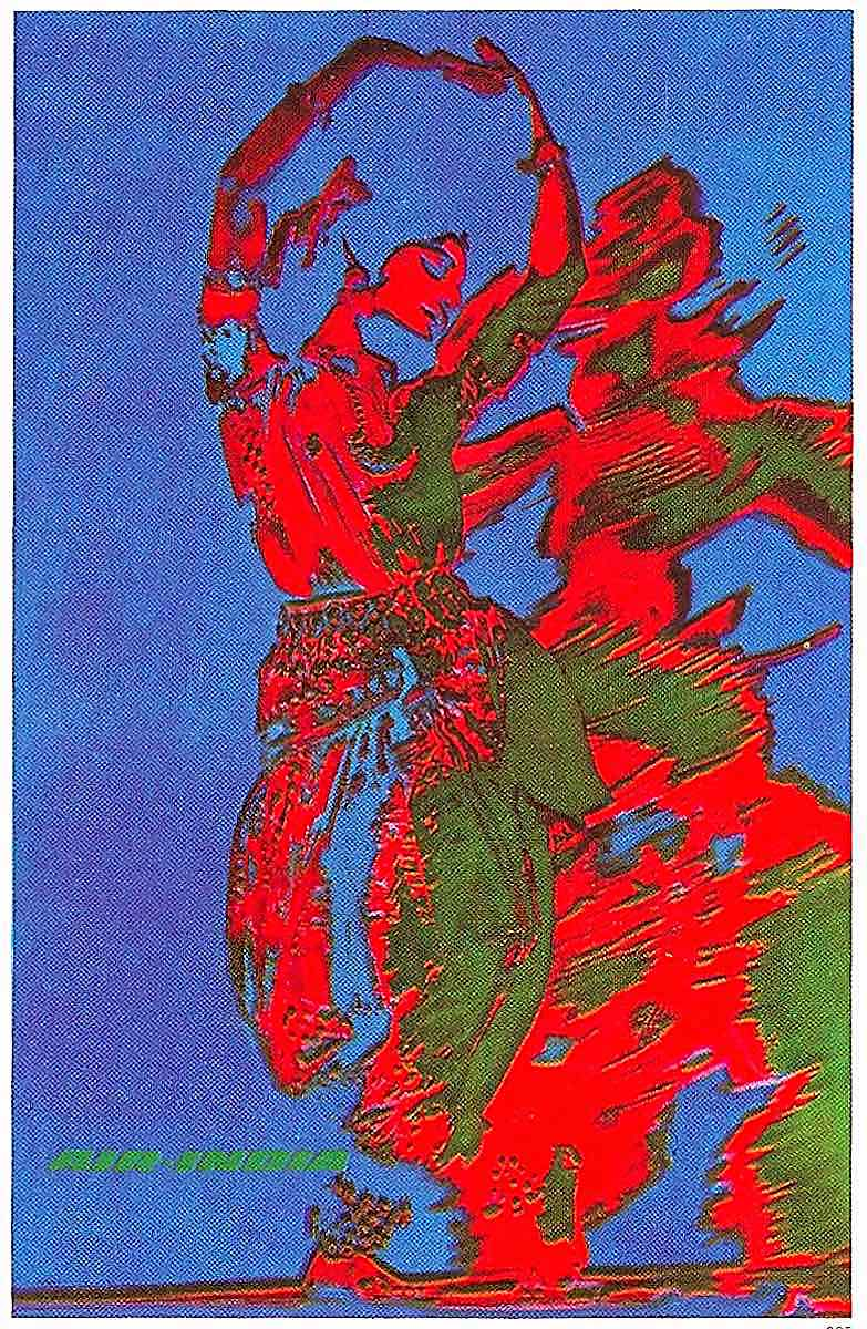 a Suresh Sheth 1975 poster of two dancers in blue and red