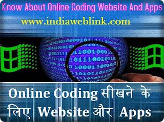 learn online coding