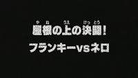 One Piece Episode 260