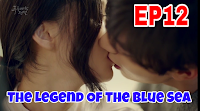 https://www.dropbox.com/s/rtkf64ug86ue8go/TheLegendoftheBlueSeaEpisode122016.mp4?dl=0