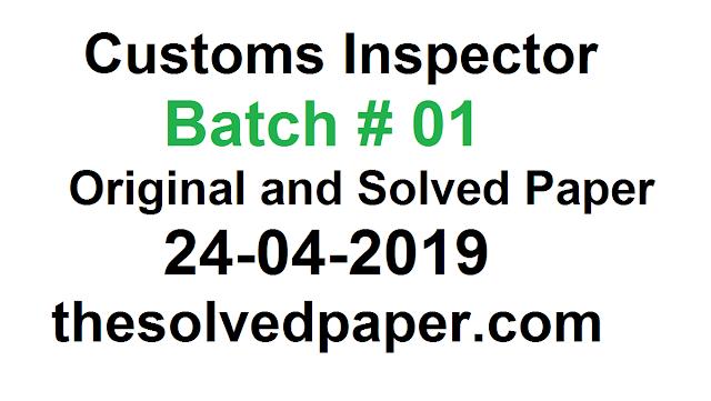 Batch1 Customs Inspector Paper 2019