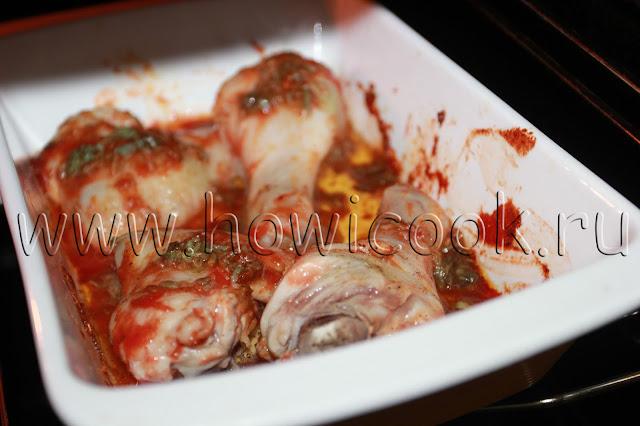 рецепт курицы в томатном соусе в духовке с пошаговыми фото