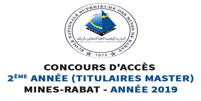 Ecole Nationale Supérieure des Mines de Rabat