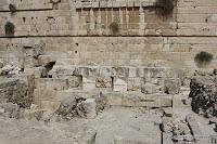 Jerusalém fotos - Parque arqueológico de Jerusalém (Cidade Antiga de Jerusalém, Cidade Velha de Jerusalém), Israel, Viagem, Fotos
