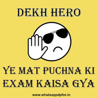 exam dp for whatsapp funny  exam dp for girls  exam dp download