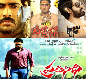 best-political-thriller-movies-telugu-cinema