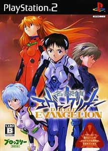 Meitantei Evangelion PS2 ISO (NTSC-J) (MG-MF)