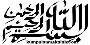 Pengertian Dan Jenis Jenis Kaligrafi Arab