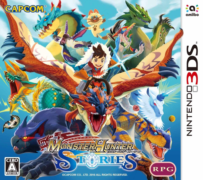 [GAMES] モンスターハンター ストーリーズ / Monster Hunter Stories (3DS/JPN)