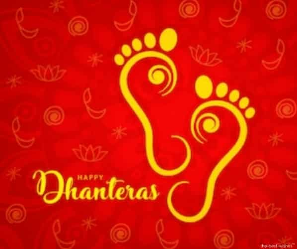 dhanteras wishes for wife