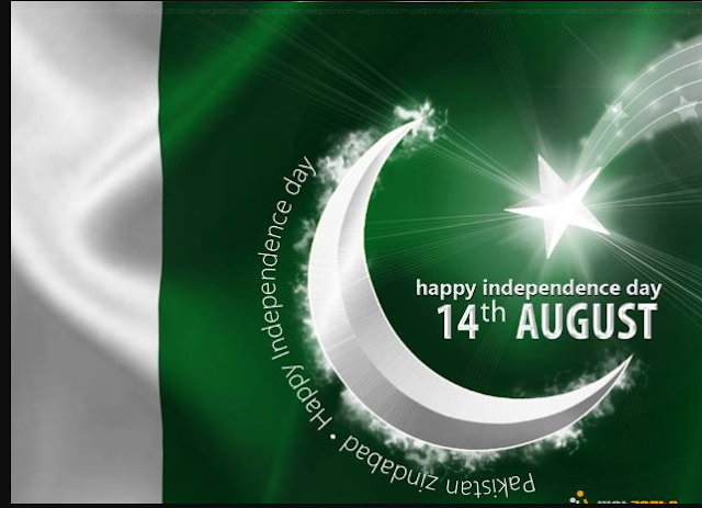 Pakistan Independence Day 2018 Images