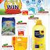 عروض نستو هايبر ماركت البحرين Nesto Hypermarket BH حتى 31 يناير
