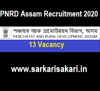 PNRD Assam Recruitment 2020 - Data Entry Operator/ It Officer/ Junior Engineer/ Executive Etc