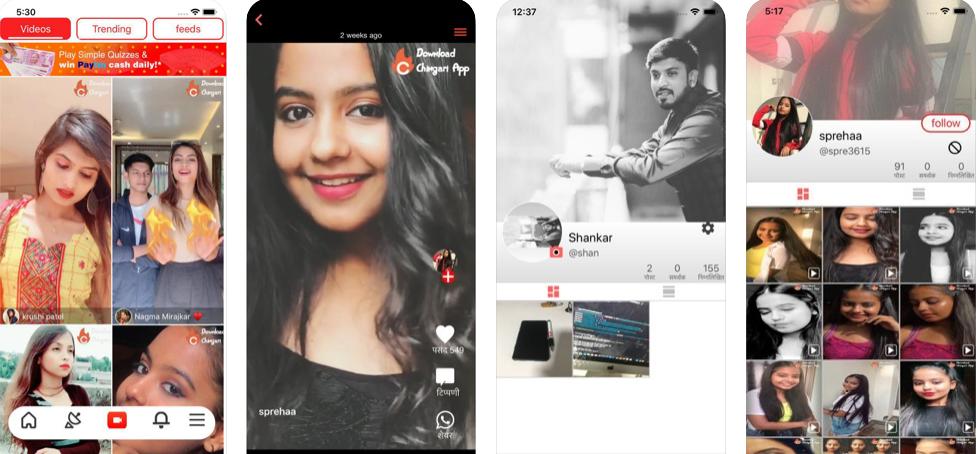 الهند تطلق تطبيق Chingari ويمكنك تحميله للاندرويد والايفون مجانا
