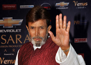 Rajesh Khanna Palm Reading