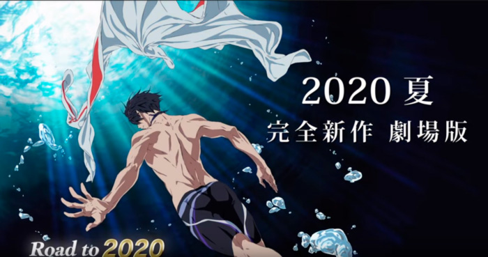 Free! anime 2020