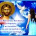 Τί εἶναι τὸ Ἅγιο Πνεῦμα καὶ τί δίνει στὸν ἄνθρωπο;