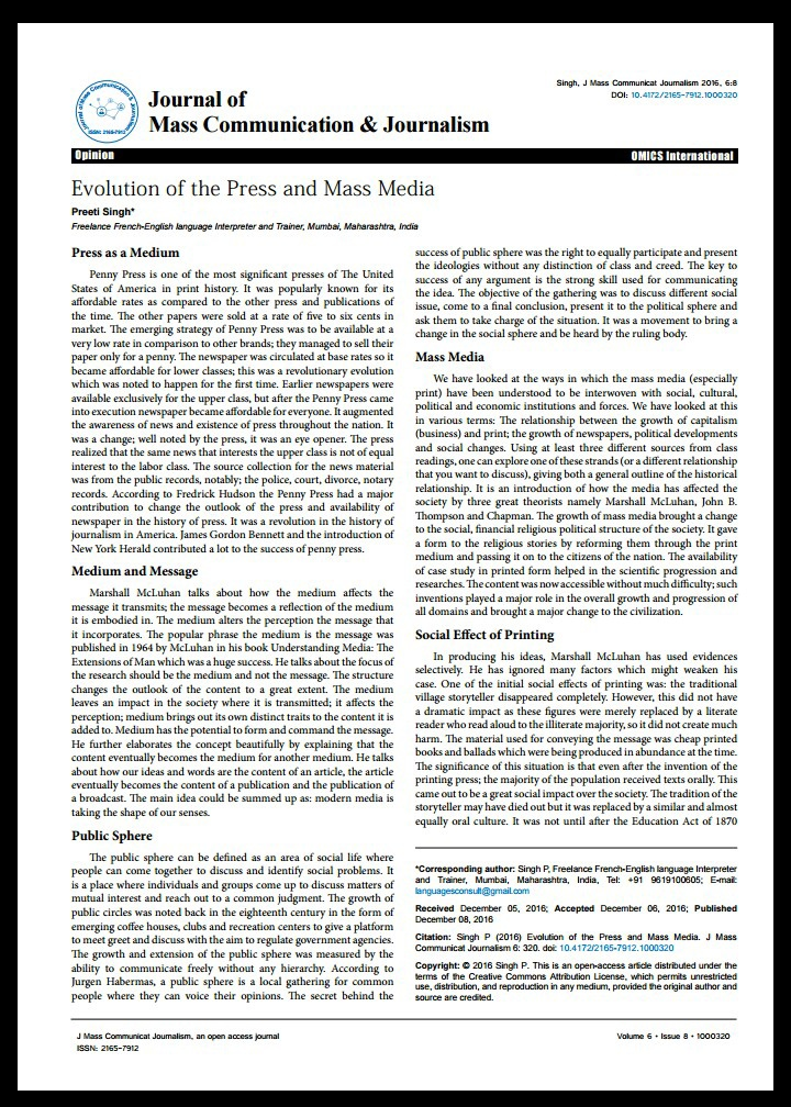 the role of the mass media in modern society Mass media influence: 3 theories about the media's role may 16, 2014 by matthew johnson unless you model your life off of those that shun society, such as ascetic.