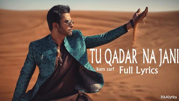 Kam Zarf Tu Qadar Na Jani O Dilbar Janiya Mp3 Free Download