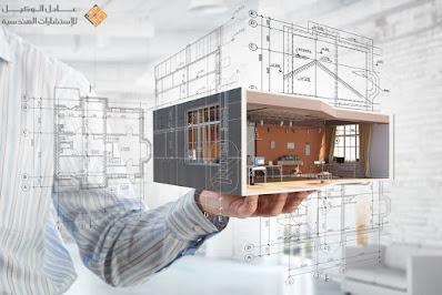 التصميم المعماري