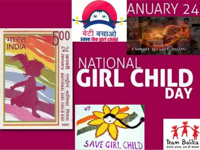 National Girl Child Day January 25, 2020