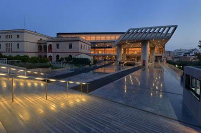 Δύο προσκλήσεις από το Μουσείο της Ακρόπολης