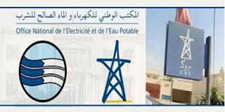 عــــــاجل .. قطاع الكهرباء: مباريات للتوظيف في 514 منصبا في مختلف التخصصات. الترشيح قبل 18 دجنبر 2019