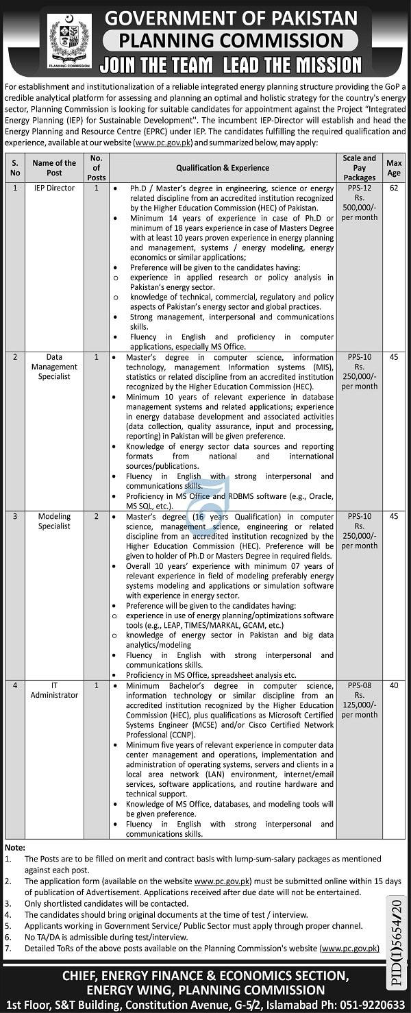planning-commission-job-vacancies-2021