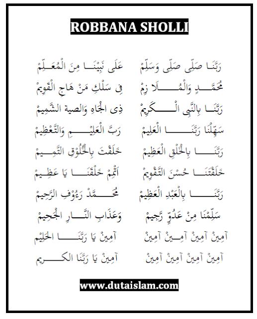 rabbana shalli arab teks lirik lengkap