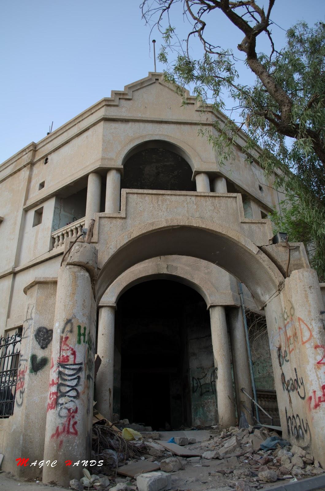 Photo Magic Hands: Old Amiri Hospital Kuwait