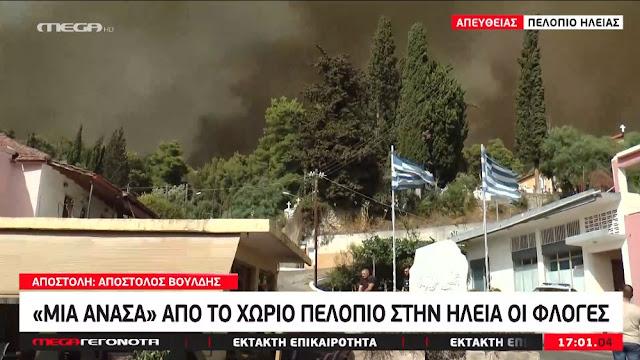 Μαίνεται ανεξέλεγκτη η πυρκαγιά που καίει στην Ηλεία (βίντεο)