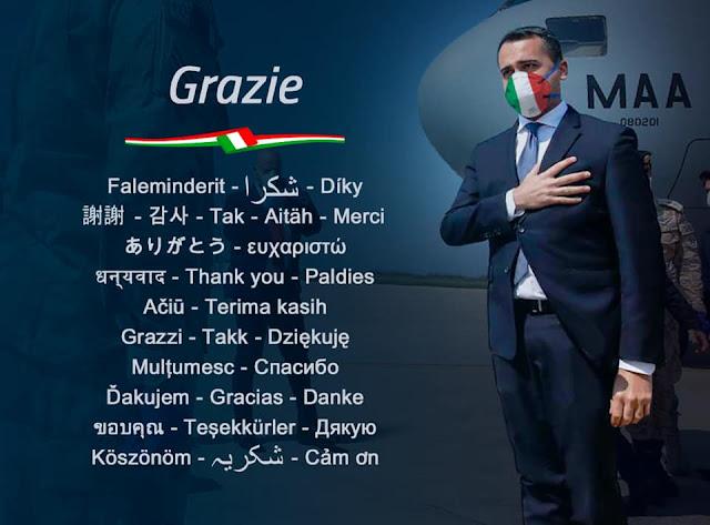 وزير الخارجية الإيطالية يهنّئ مسلمي إيطاليا بحلول عيد الفطر المبارك