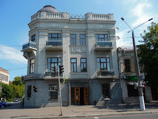 Черкаси. Музей «Кобзаря» Т. Г. Шевченка