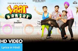 यार कंजर Yaar Kanjar Lyrics in Hindi | Youngveer