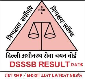 DSSSB Storekeeper Result 2021