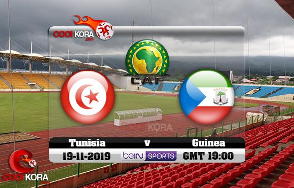 مشاهدة مباراة غينيا الاستوائية وتونس اليوم 19-11-2019 تصفيات كأس أمم أفريقيا