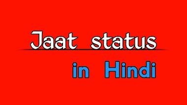 Jat Status in English For Facebook And WhatsApp - Jatstatus in