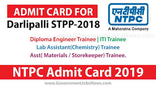 NTPC Admit Card 2019 Diploma Engg. For Darlipali