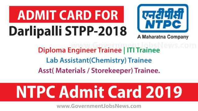 How to Download NTPC Admit Card 2019 Diploma Engg. For Darlipali