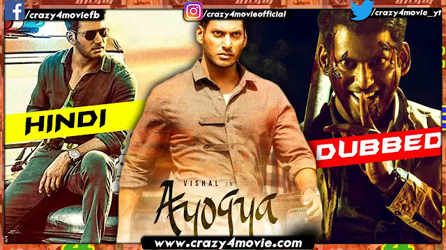 Ayogya Hindi Dubbed Movie