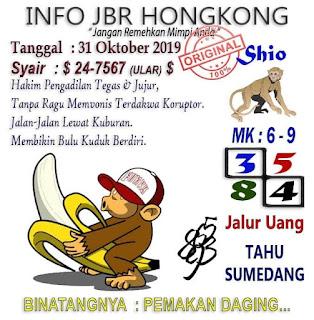 Ganong Info Info Jbr Hongkong
