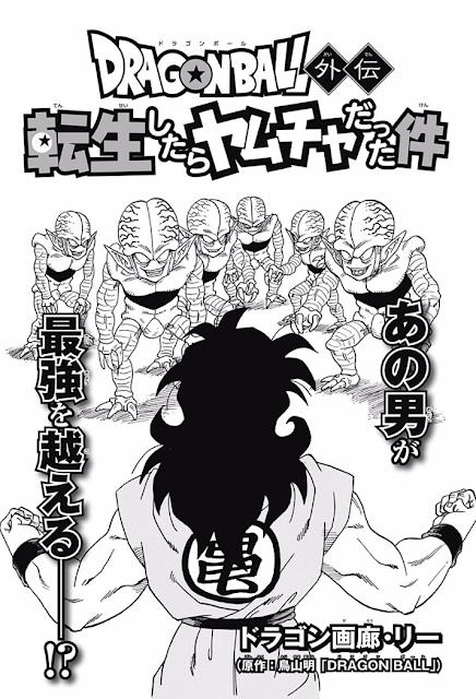 Dragon Ball Gaiden - Tensai Shitara Yamcha Datta Ken, Manga, Actu Manga, Shonen Jump +, Dragon Garô Lee,