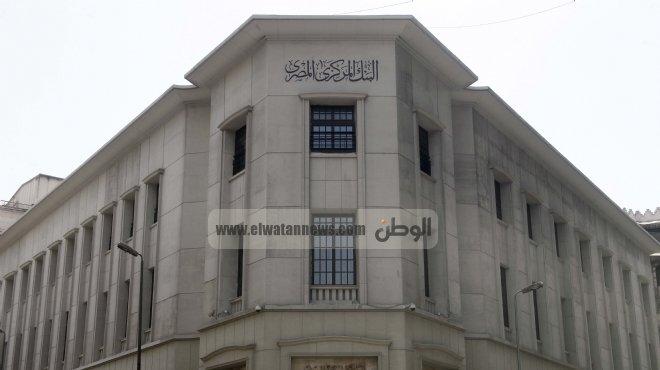 337e353d1 قال جمال نجم، نائب محافظ البنك المركزي المصري، اليوم، إن معدلات السحب  والإيداع من البنوك العاملة فى السوق فى الحدود الطبيعية.